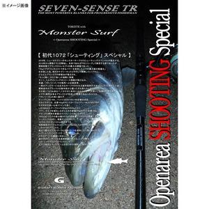 ジークラフト セブンセンス TR MONSTER SURF MSS-1072-TR