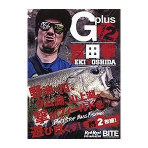 地球丸 G-plus vol.2 DON'T STOP