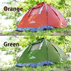 【送料無料】DABADA(ダバダ) ワンタッチテント オレンジ tent