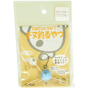 Go-Phish(ゴーフィッシュ) タケダクラフト GB-01 チヌ釣るやつ 8g #4 青玉