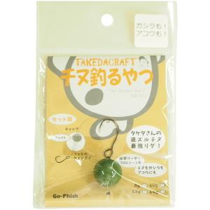 Go-Phish(ゴーフィッシュ) タケダクラフト GB-01 チヌ釣るやつ 8g #5 緑玉