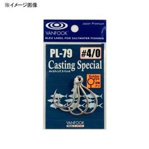 ヴァンフック(VANFOOK) キャスティング スペシャル #6/0 シルバー PL-79