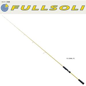 メジャークラフト フルソリ ティップランモデル FS-S56L/TE FS-S56L/TE ティップラン用ロッド