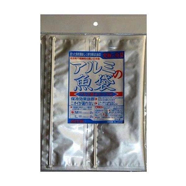 ACCEL(アクセル) アルミの魚袋 ルアー用フィッシングツール
