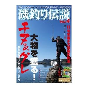 ケイエス企画磯釣り伝説4
