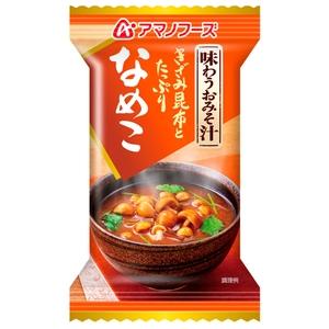アマノフーズ(AMANO FOODS) 味わうおみそ汁 なめこ DF-0002 みそ汁・吸い物