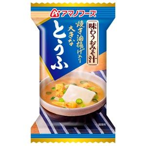 アマノフーズ(AMANO FOODS) 味わうおみそ汁 とうふ DF-0004 みそ汁・吸い物