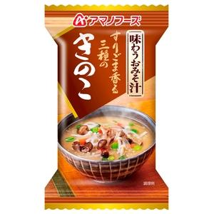 アマノフーズ(AMANO FOODS) 味わうおみそ汁 きのこ DF-0006 みそ汁・吸い物