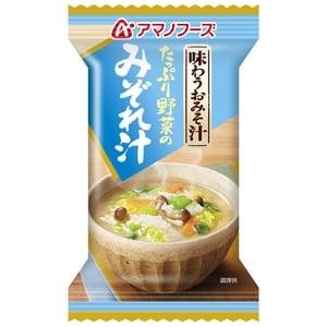 アマノフーズ(AMANO FOODS) 味わうおみそ汁 みぞれ汁 DF-0007 みそ汁・吸い物