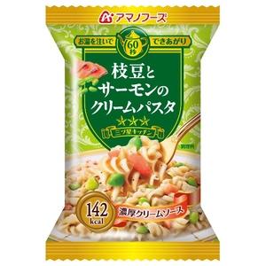 アマノフーズ(AMANO FOODS) 「三ッ星キッチン」パスタシリーズ 枝豆とサーモンのクリームパスタ DF-0402