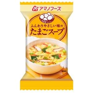 アマノフーズ(AMANO FOODS) たまごスープ DF-2304 スープ