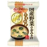 アマノフーズ(AMANO FOODS) 国産野菜のおみそ汁(たまねぎ) DF-2401 みそ汁・吸い物