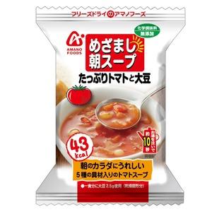 アマノフーズ(AMANO FOODS) 目覚まし朝スープ たっぷりトマトと大豆 DF-3101