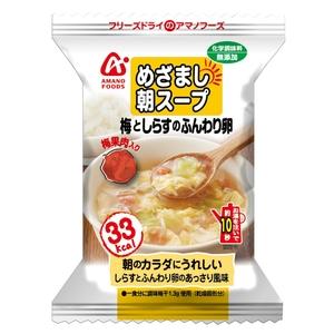 アマノフーズ(AMANO FOODS) 目覚まし朝スープ 梅とシラスのふんわり卵 DF-3104