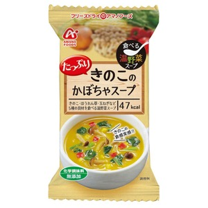 アマノフーズ(AMANO FOODS) 食べる温野菜スープ たっぷりきのこのかぼちゃスープ DF-6002 スープ