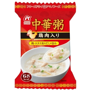 アマノフーズ(AMANO FOODS) 中華粥 鶏肉入り DF-9001