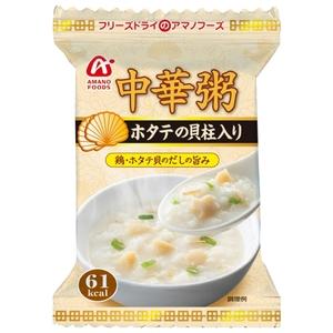 アマノフーズ(AMANO FOODS) 中華粥 ホタテの貝柱���り DF-9002