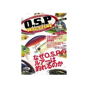 地球丸O.S.P MAGAZINE(オー・エス・ピー マガジン)