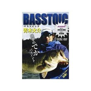 地球丸BASSTOIC(バストイック)
