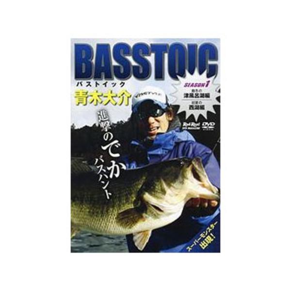 地球丸 BASSTOIC(バストイック) フレッシュウォーターDVD(ビデオ)