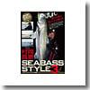 SEABASS STYLE(シーバススタイル)3 DVD 114分