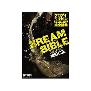 地球丸 BREAM BIBLE(ブリーム・バイブル) THE LOGICS 海つり全般DVD(ビデオ)