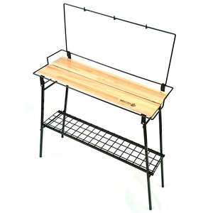 【送料無料】ネイチャートーンズ(NATURE TONES) The Folding Bar Counter Table ダークブラウン BT-DB
