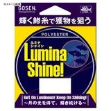 ゴーセン(GOSEN) ルミナシャイン(LuminaShine) 200m GL198Y02 ルアー用ポリエステルライン