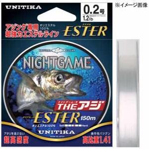 ナイトゲーム THE アジ エステル 150m 0.3号/1.8lb ナチュラルクリアー