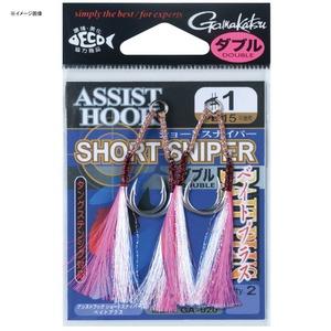 がまかつ(Gamakatsu) アシスト ショートスナイパーベイトプラス ダブル GA020 シルバー #2 42326