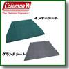 Coleman(コールマン) 2ルームハウス用テントシートセット