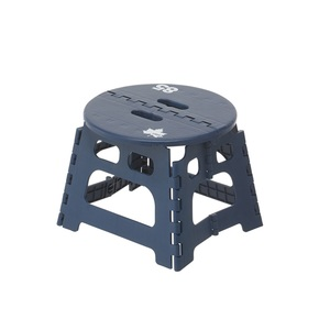 ロゴス(LOGOS) パタントテーブルMARU ネイビー 73189302