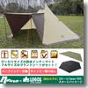 2ルームTepee500 スタートパッケージ【別注モデル】  ベージュ×ブラウン