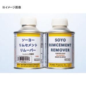 ソーヨータイヤ(SOYO TIRE) リムセメントリムーバー 25071