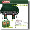 パワーハウスLPツーバーナーストーブII+キッチンテーブル+純正LPガス燃料×2【お得な4点セット】  グリーン