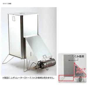 SOTO たくみ香房専用 スモークダクト ST-1291 スモーカー&オーブンアクセサリー