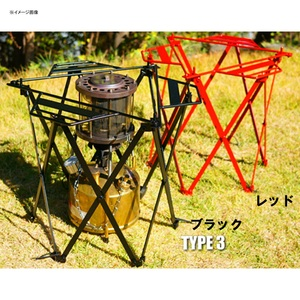 THE FOLDING STOVE GUARD TYPE3 2.5kg 耐熱ブラック