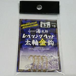 一誠(issei) レべリングヘッド太軸金針 #8