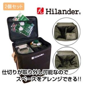 アウトドア&フィッシング ナチュラムHilander(ハイランダー) 燃料キャリーバッグ【お得な2点セット】 ブラウン HCA0041