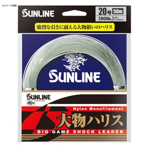 サンライン(SUNLINE) 大物ハリス 50m 8号/40LB ブルーグリーン