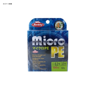 バークレイ マイクロ PE 150m 0.8号/15lb ライム 1424274