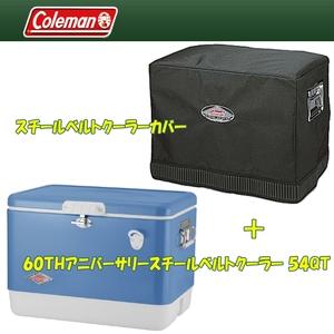 Coleman(コールマン)60TH アニバーサリースチールベルトクーラー 54QT+スチールベルトクーラーカバー