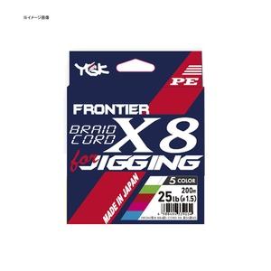 YGKよつあみ フロンティア ブレイドコードX8 forジギング 300m 4号/50lb 5色