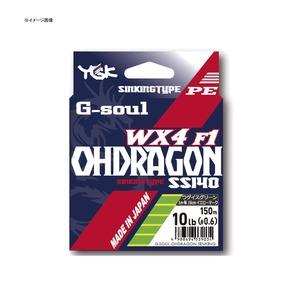G−soul オードラゴンWX4F−1 SS140 150m 0.6号/11lb ウグイスグリーン