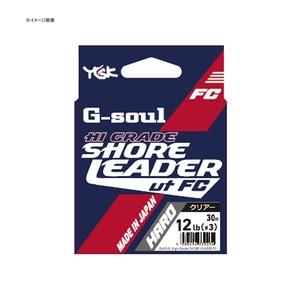 YGKよつあみ G-soul ハイグレード ショアリーダーFC ハード 30m シーバス用ショックリーダー