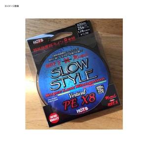 アウトドア&フィッシング ナチュラムホッツ(HOTS) SLOW STYLE スロースタイル SSV-X8 PE 200m 1.5号/25lb 5色