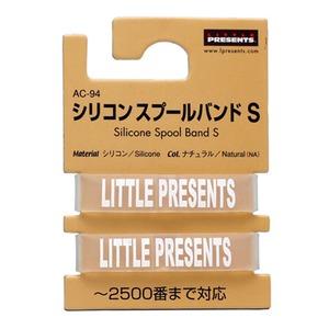リトルプレゼンツ(LITTLE PRESENTS)シリコンスプールバンド
