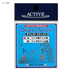 アクティブ ダイレクトスティック 11212