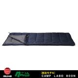 イスカ(ISUKA) CAMP LABO(キャンプラボ) 800N(推定0℃) 176221 スリーシーズン用