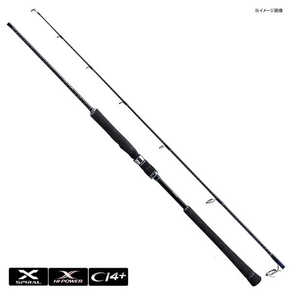 シマノ(SHIMANO) オシアジガー クィックジャーク S621 37860 スピニングモデル